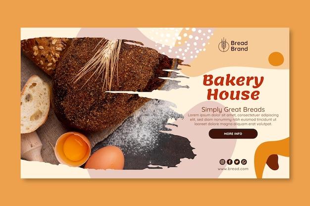 Modèle de bannière de maison de boulangerie