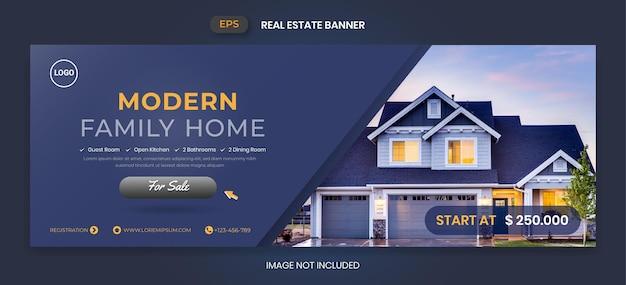 Modèle de bannière de maison immobilière à vendre