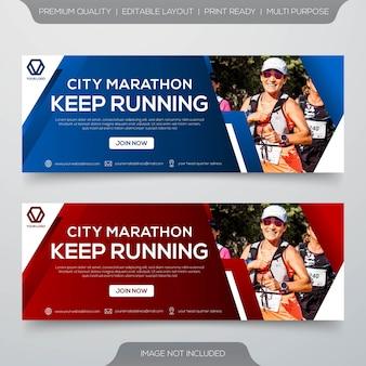 Modèle de bannière de marathon de ville