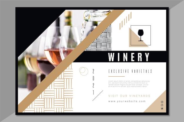 Modèle de bannière de marque de vin