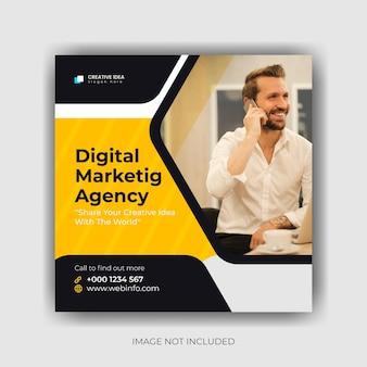 Modèle de bannière de médias sociaux d'agence de marketing premium premium