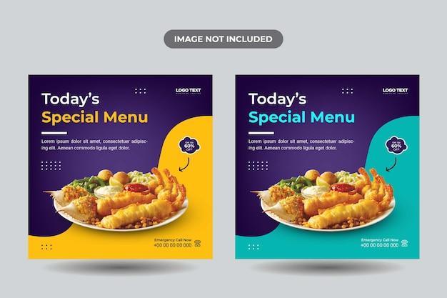 Modèle de bannière de médias sociaux alimentaires