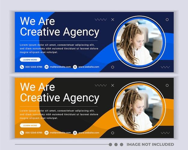 Modèle de bannière de médias sociaux de couverture d'entreprise d'entreprise