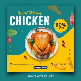 Modèle de bannière de médias sociaux de délicieux poulet et menu alimentaire