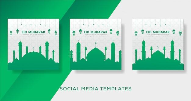 Modèle de bannière de médias sociaux eid mubarak