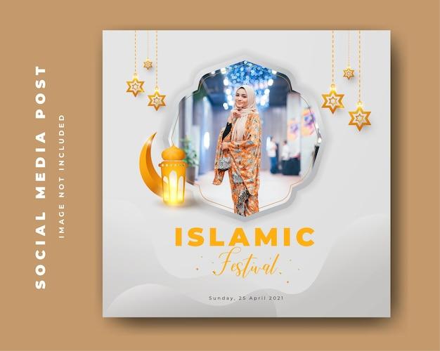 Modèle de bannière de médias sociaux festival islamique avec lanterne et croissant de lune