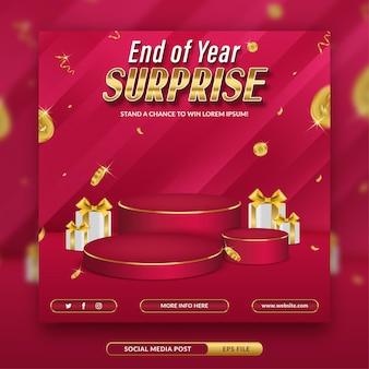 Modèle de bannière de médias sociaux invitation au concours surprise de fin d'année avec fond abstrait