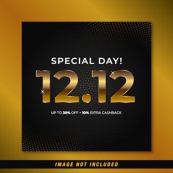 Modèle de bannière de médias sociaux jour spécial 12.12