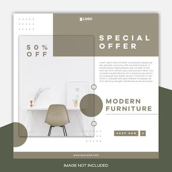 Modèle de bannière de médias sociaux de meubles modifiables