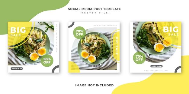 Modèle de bannière de médias sociaux à la mode pour le menu de la nourriture