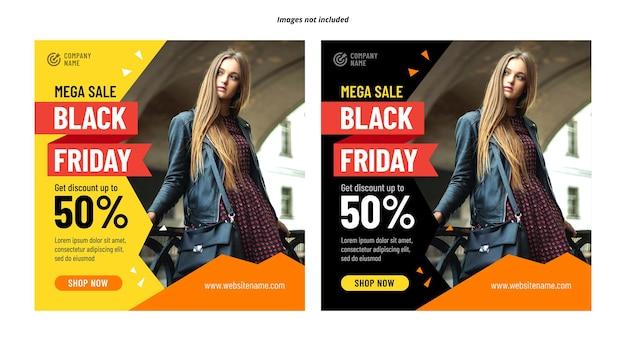 Modèle de bannière de médias sociaux de mode pour le vendredi noir