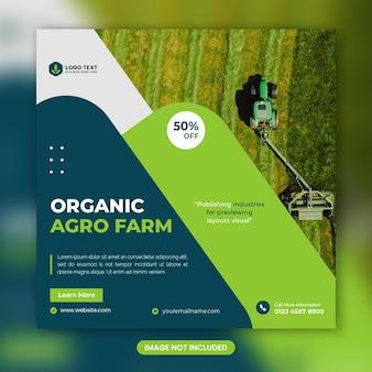 Modèle de bannière de médias sociaux organic agro farm services