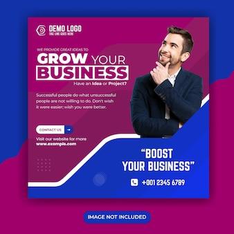 Modèle de bannière de médias sociaux pour agence de croissance d'entreprise