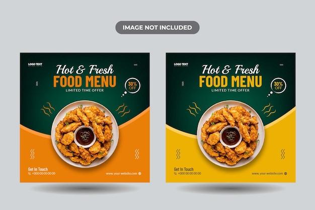 Modèle de bannière de médias sociaux pour le menu alimentaire