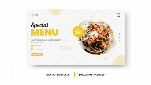 Modèle de bannière de médias sociaux pour la promotion des aliments.