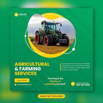 Modèle de bannière de médias sociaux pour les services agricoles et agricoles