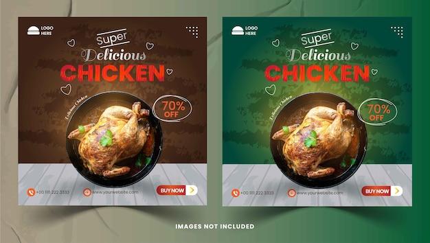 Modèle de bannière de médias sociaux de promotion de menu de nourriture de poulet