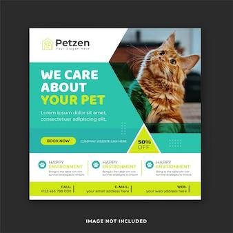 Modèle de bannière de médias sociaux promotionnels pour animaux de compagnie