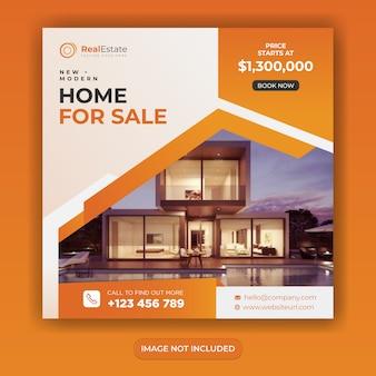 Modèle de bannière de médias sociaux de vente de maison immobilière