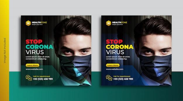 Modèle de bannière médicale covid 19 coronavirus