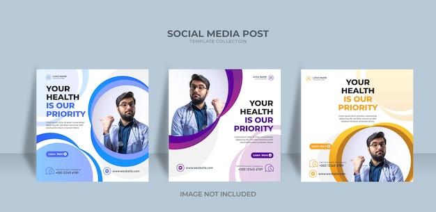 Modèle de bannière médicale de médias sociaux