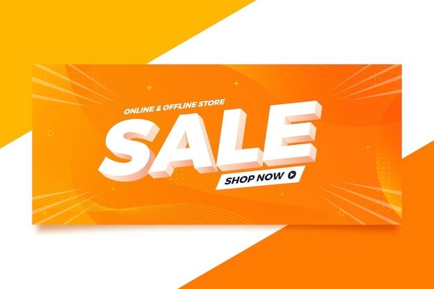 Modèle de bannière minimaliste de vente