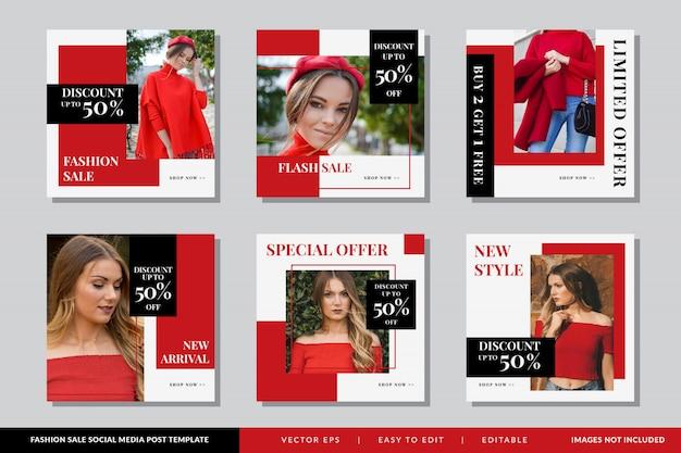 Modèle de bannière de mode vente vecteur