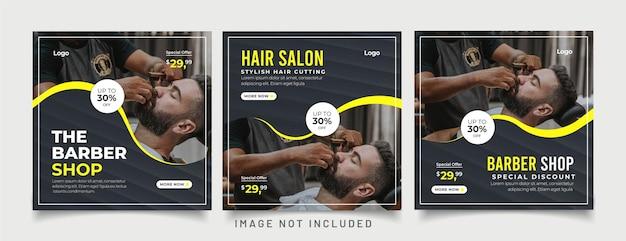 Modèle de bannière de modèle de publication sur les médias sociaux pour la promotion d'un salon de coiffure