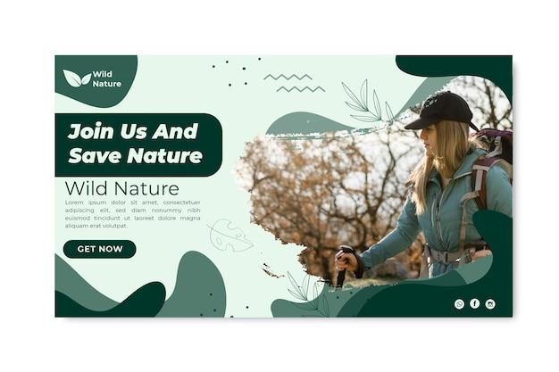 Modèle de bannière de nature sauvage