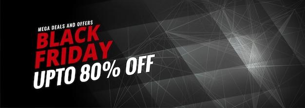 Modèle de bannière noir vendredi vente discount
