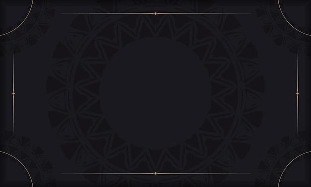 Modèle de bannière noire avec ornements grecs et place pour votre logo et texte. modèle pour la conception d'impression de carte postale avec des motifs abstraits.