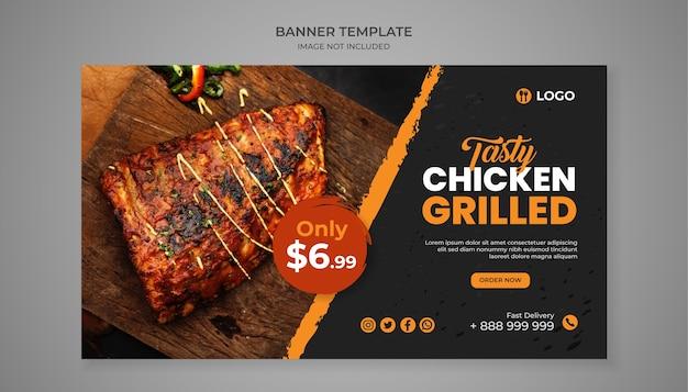 Modèle de bannière de nourriture grillée au poulet savoureux