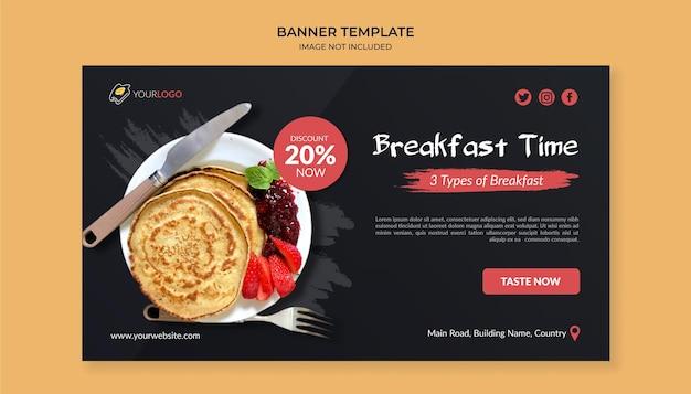 Modèle de bannière de nourriture de temps de petit déjeuner pour restaurant et café