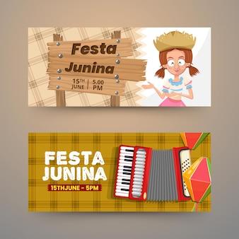 Modèle de bannière avec des objets de décoration pour festa junina