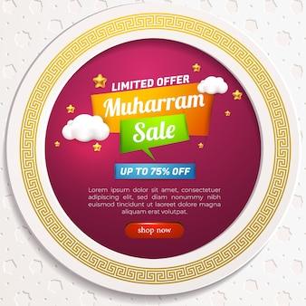 Modèle de bannière d'offre limitée 3d de vente de muharram
