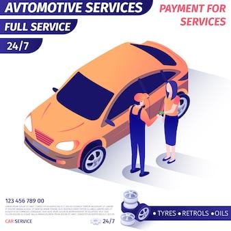 Le modèle de bannière offre un paiement confortable pour un service complet de voiture