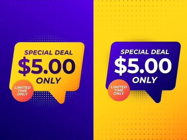 Modèle de bannière d'offre spéciale
