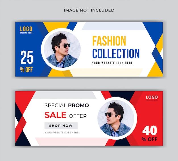 Modèle de bannière de page de couverture facebook de vente de mode