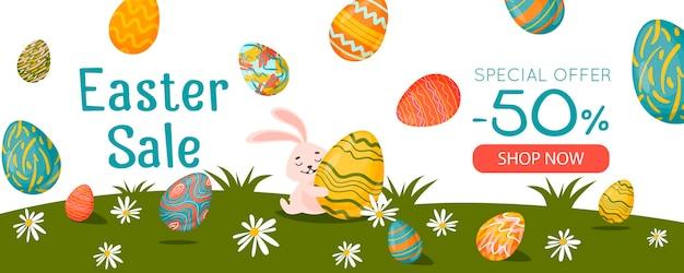Modèle de bannière de pâques. réductions et meilleures offres. lapins et œufs de pâques.