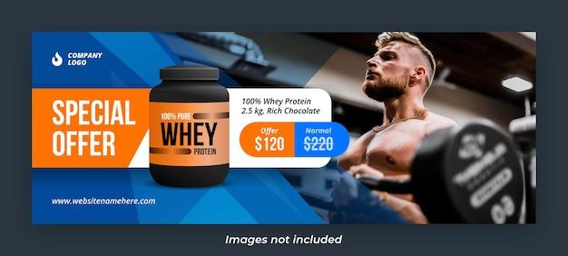 Modèle de bannière de photo de couverture facebook de produit de musculation et de fitness de gym