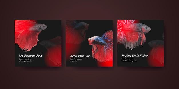 Modèle de bannière avec poisson betta dans un style aquarelle