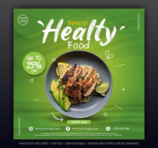 Modèle de bannière post instagram sur les médias sociaux de promotion de la nourriture saine