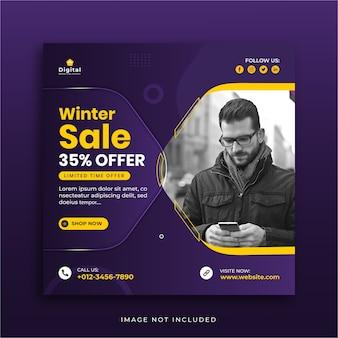 Modèle de bannière de poste carré de médias sociaux instagram de vente d'hiver