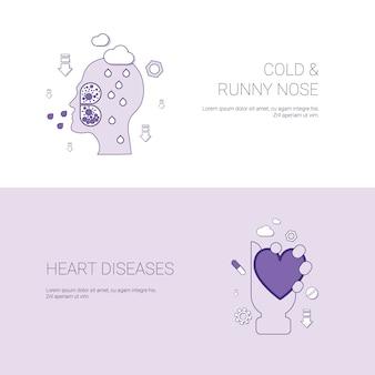 Modèle de bannière pour le concept du nez qui coule et des maladies cardiaques