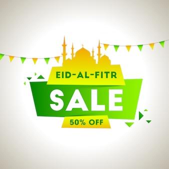 Modèle de bannière pour eid al-fitr mubarak sale
