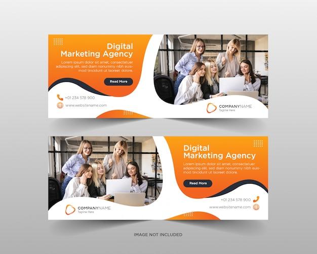 Modèle de bannière pour les médias sociaux de l'agence de marketing numérique