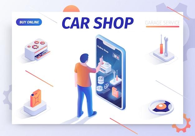 Modèle de bannière pour offre de magasin de voiture acheter des marchandises en ligne