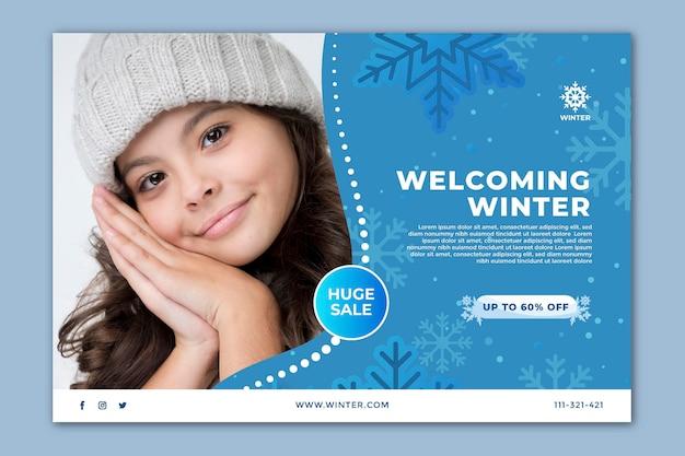 Modèle De Bannière Pour Les Soldes D'hiver Vecteur Premium
