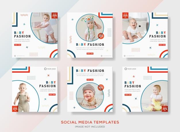 Modèle de bannière pour les vêtements de vente de mode bébé.