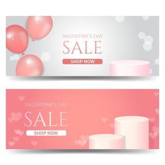 Modèle de bannière promo vente saint valentin décoré de ballons réalistes